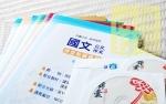 【DVD函授】經濟學(個體經濟)-單科課程.