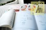 【DVD函授】身心障礙特考四等(金融保險)全套課程